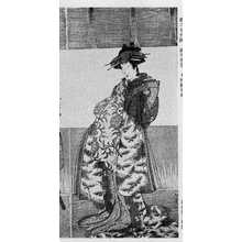 Katsukawa Shunzan: (七種粧曽我 右) - Ritsumeikan University