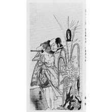 Katsukawa Shundo: 「中村助五郎」 - Ritsumeikan University