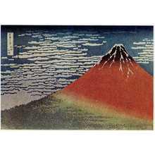 Katsushika Hokusai: 「 富嶽三十六景」 - Ritsumeikan University