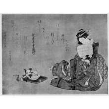 検索結果: '辰女' - 浮世絵検索