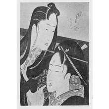 Katsushika Hokusai: 「風流無くて七くせ」 - Ritsumeikan University