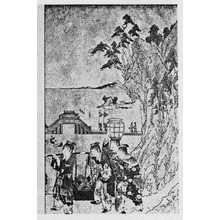 Katsushika Hokusai: (西王母 右) - Ritsumeikan University