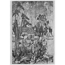 Katsushika Hokusai: (西王母 中) - Ritsumeikan University