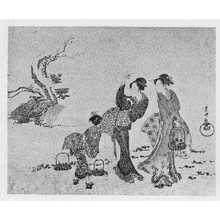 Katsushika Hokusai: 「若菜つみ」 - Ritsumeikan University