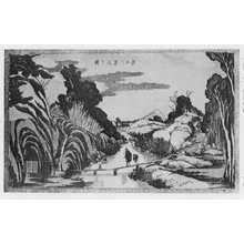 Katsushika Hokusai: 「瀧の川岩間之図」 - Ritsumeikan University