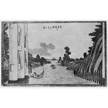 Katsushika Hokusai: 「吾妻橋隅田見之図」 - Ritsumeikan University
