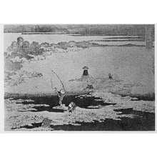Katsushika Hokusai: 「千絵の海」 - Ritsumeikan University