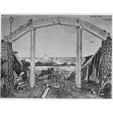 葛飾北斎: 「高橋の富士」 - 立命館大学