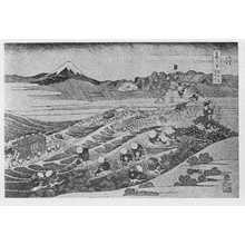 Katsushika Hokusai: 「富嶽三十六景」 - Ritsumeikan University