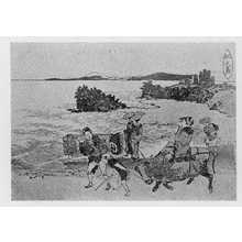 Katsushika Hokusai: (江の島) - Ritsumeikan University