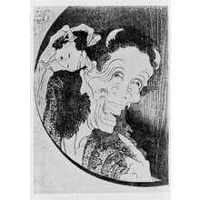 Katsushika Hokusai: 「百物語」 - Ritsumeikan University