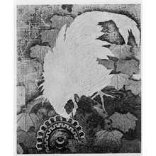 Totoya Hokkei: 「太鼓」 - Ritsumeikan University