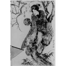 Utagawa Toyoshige: 「法懸松成田利剣」 - Ritsumeikan University