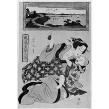 Kikugawa Eizan: 「風流東都八景」 - Ritsumeikan University