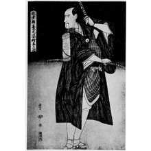 豊国: 「役者舞台之姿絵」 - 立命館大学