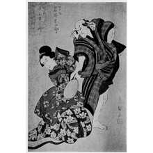 Utagawa Toyokuni I: 「岩井半四郎 かさね」「尾上粂三郎 金五郎」 - Ritsumeikan University