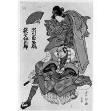 歌川豊国: 「瀬川菊之丞」「萩野伊三郎」 - 立命館大学