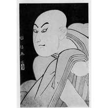 国政: (沢村宗十郎) - 立命館大学