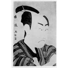 国政: (市川男女蔵) - 立命館大学