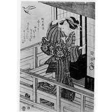 Utagawa Kuniyasu: 「新千載集」 - Ritsumeikan University