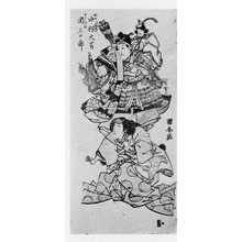 Utagawa Kuniyasu: 「中村大吉 すけの局」「関三十郎 よしつね」 - Ritsumeikan University