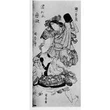Utagawa Kuniyasu: 「瀬川菊之丞」「関三十郎」 - Ritsumeikan University