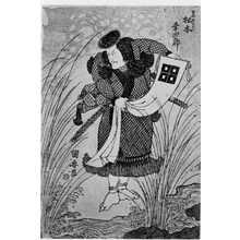 Utagawa Kuniyasu: 「日本駄右衛門 松本幸四郎」 - Ritsumeikan University