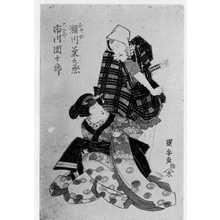 Utagawa Kuniyasu: 「おその 瀬川菊之丞」「六三郎 市川団十郎」 - Ritsumeikan University