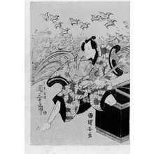 Utagawa Kuniyasu: 「☆実ハ宗清 関三十郎」 - Ritsumeikan University