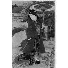 Utagawa Kuniyasu: 「坂東三津五郎」 - Ritsumeikan University