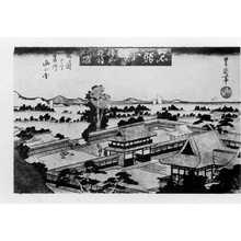 Utagawa Toyoshige: 「鎌倉晩鐘」 - Ritsumeikan University