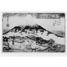 Utagawa Toyoshige: 「富士暮雪」 - Ritsumeikan University