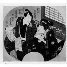 Utagawa Toyoshige: 「岩井半四郎」「坂東三津五郎」 - Ritsumeikan University