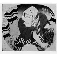 Utagawa Toyoshige: 「関三十郎」 - Ritsumeikan University