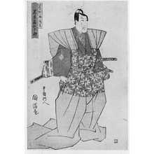 Utagawa Kunimitsu: 「岩井喜代太郎」 - Ritsumeikan University