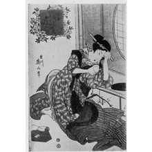 Kikugawa Eizan: 「うたゝね酔さめ水性」 - Ritsumeikan University