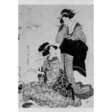 Kikugawa Eizan: 「今用風俗五節句 右」 - Ritsumeikan University