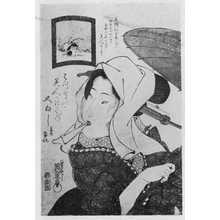 栄泉: 「美艶仙女香」 - Ritsumeikan University