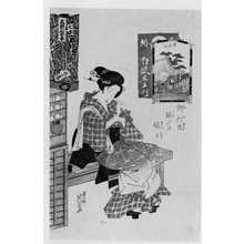 栄泉: 「御利生結ぶの縁日」 - Ritsumeikan University