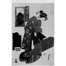 栄泉: 「今用婦☆の雪」 - Ritsumeikan University