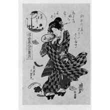 栄泉: 「浮世美人十二ヶ月」 - Ritsumeikan University