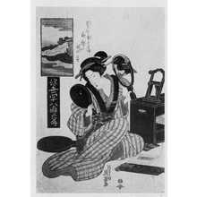 栄泉: 「浮世四十八癖」 - Ritsumeikan University