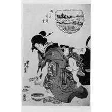 栄泉: 「すみだ川の雪」 - Ritsumeikan University