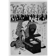 栄泉: (剃刀) - Ritsumeikan University