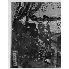 栄泉: 「隅田の渡し 左」 - Ritsumeikan University