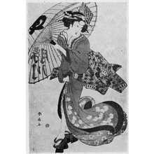 Katsukawa Shunko: (雨に傘) - Ritsumeikan University