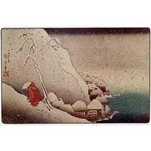 Utagawa Kuniyoshi: (高祖御一代略図) - Ritsumeikan University