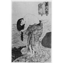 Utagawa Kunisada: 「美人合」 - Ritsumeikan University