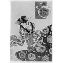 Utagawa Kunisada: 「風流調子婦絵」 - Ritsumeikan University