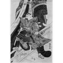 Utagawa Kunisada: 「尾上松緑 下」 - Ritsumeikan University